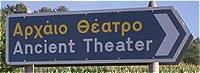 ancienttheater200.jpg (5309 bytes)